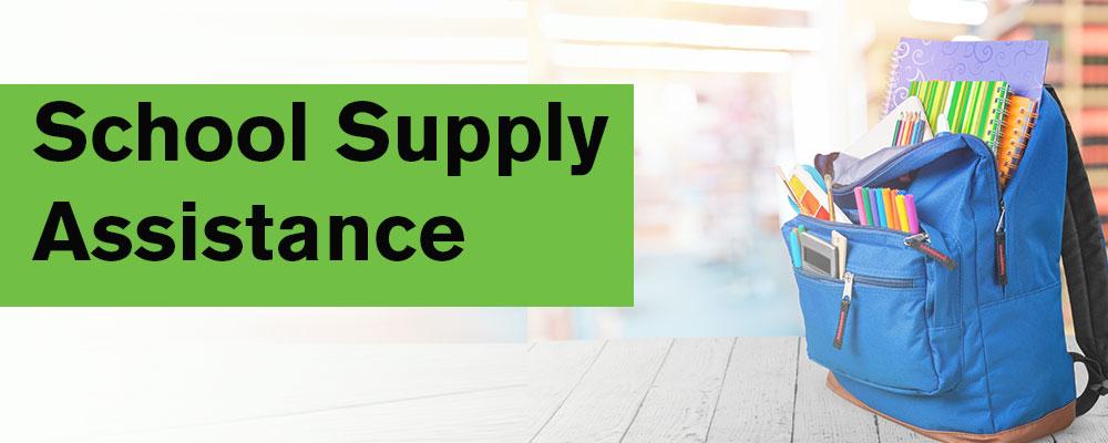 school supply assistance